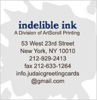 Indellible Ink